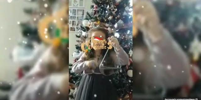 Παραδοσιακά κάλαντα από τα παιδιά του νηπιαγωγείου Νέας Κίου στην Αργολίδα (βίντεο)
