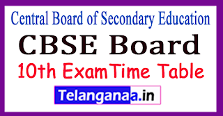 CBSE Board 10th Time Table 2018