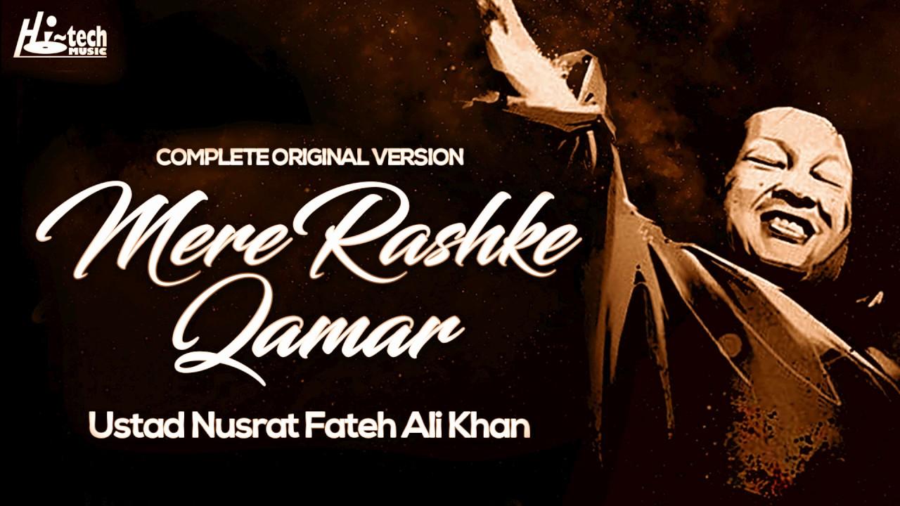 Mere Rashke Qamar Lyrics Nusrat Fateh Ali Khan