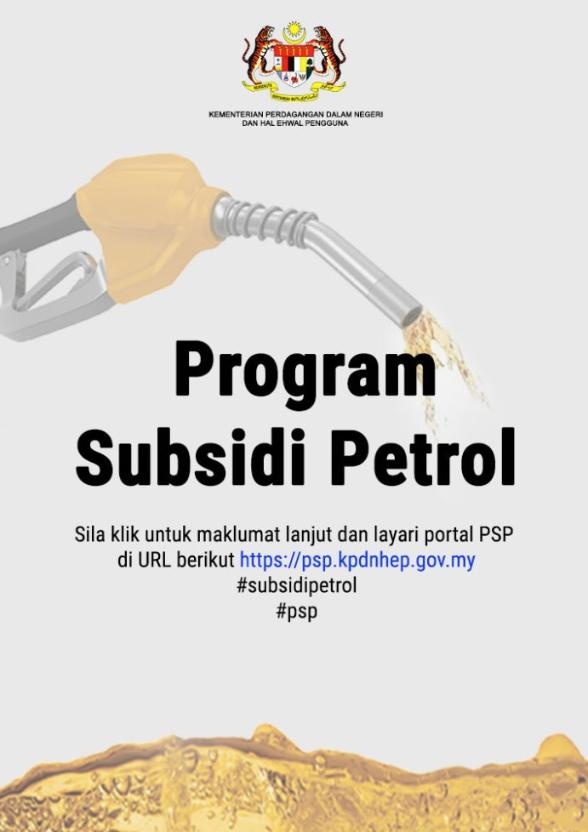 Semakan Program Subsidi Petrol Secara Online