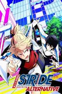 Prince of Stride: Alternative (2016)