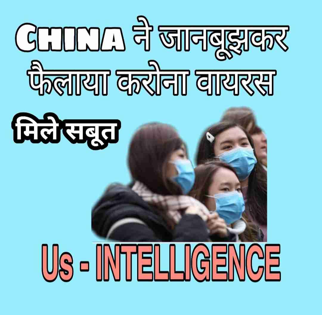 china spread coronavirus us intelligence agencies