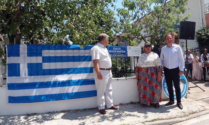 Oνοματοδοσία του Σπιτιού του Οργανισμού «Το Χαμόγελο του Παιδιού» στη Νέα Ηρακλείτσα Καβάλας