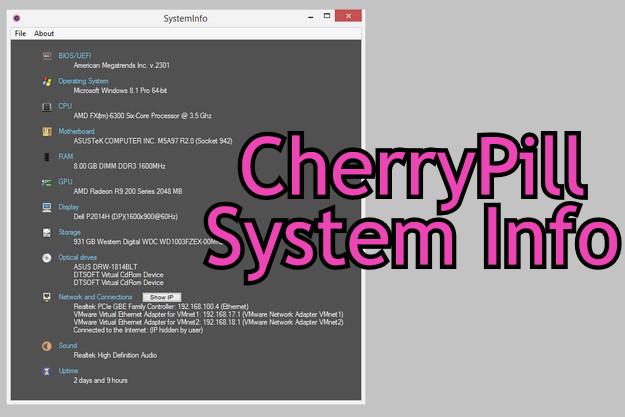 system info πληροφορίες για το hardware του υπολογιστή μας