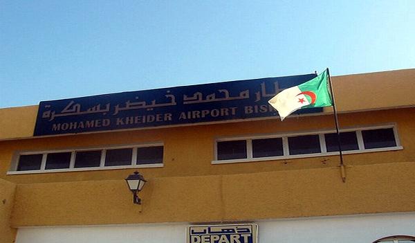 مطار بسكرة محمد خيضر الدولي Biskra Airport