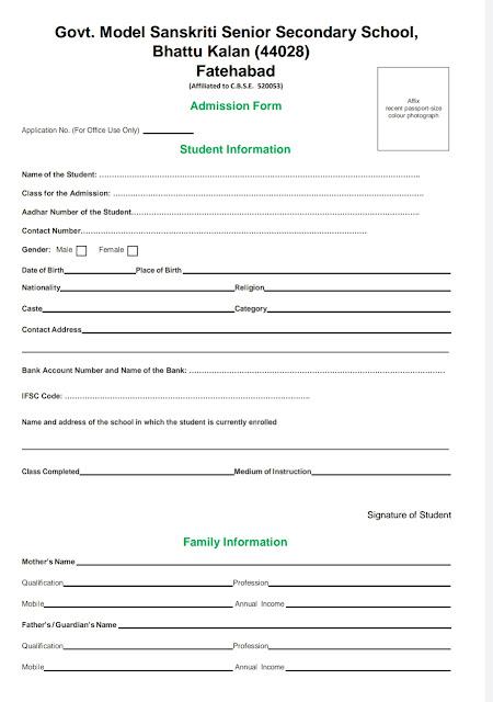 Gmssss admission form