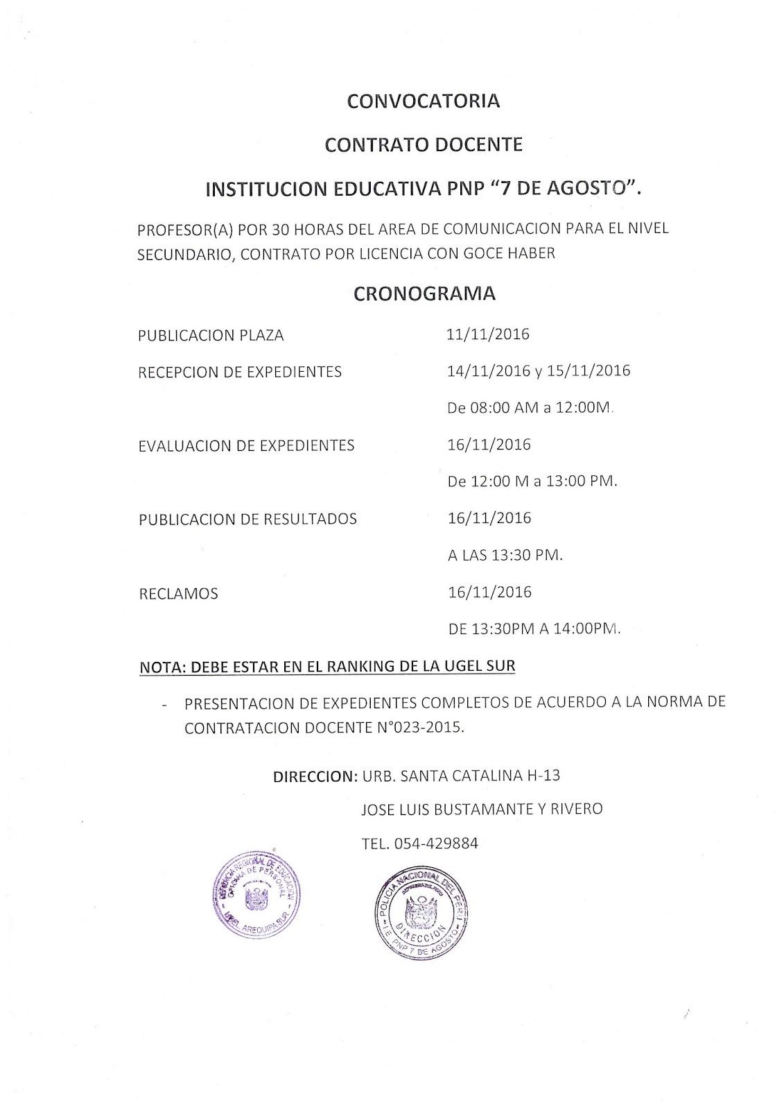 Contrato docente 2016 por licencia i e pnp 7 de agosto for Convocatoria docente 2016