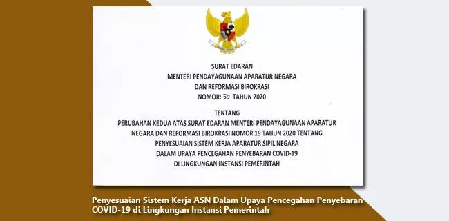 Surat Edaran MENPANRB Nomor 50 Tahun 2020