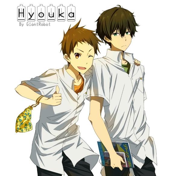 Friendship: Hyouka - Houtarou Oreki & Satoshi Fukube