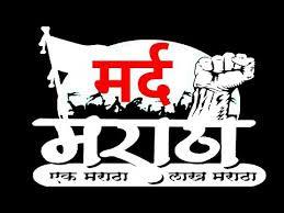 Mard Maratha Song Lyrics in Marathi & Hindi