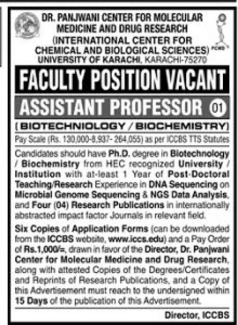 uok-jobs-2020-university-of-karachi-advertisement