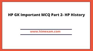 HP GK Important MCQ Part 2- HP History