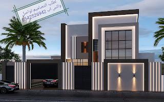 واجهات منازل سعودية بسيطة