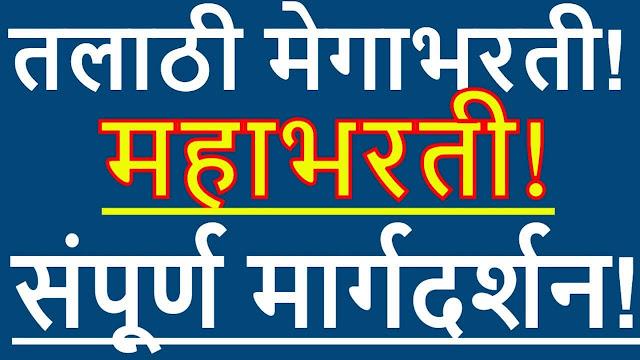 www.khasmarathi.com