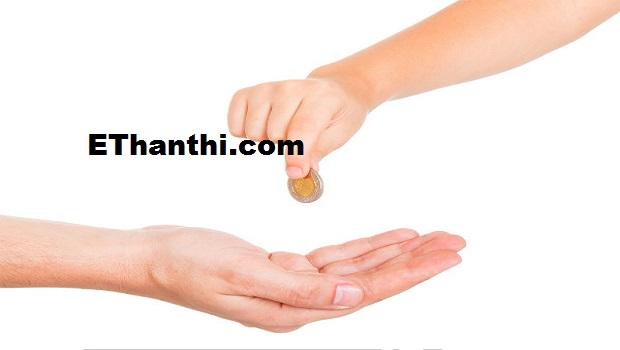 ஜகாத் கட்டாயம்