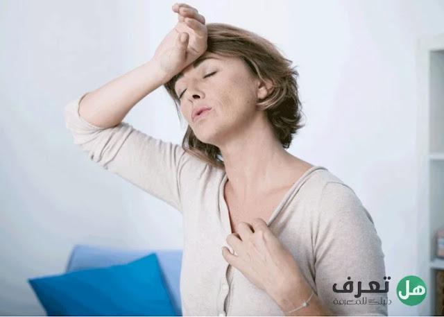 هل تعرف ما هي أعراض سن اليأس عند المرأة ؟