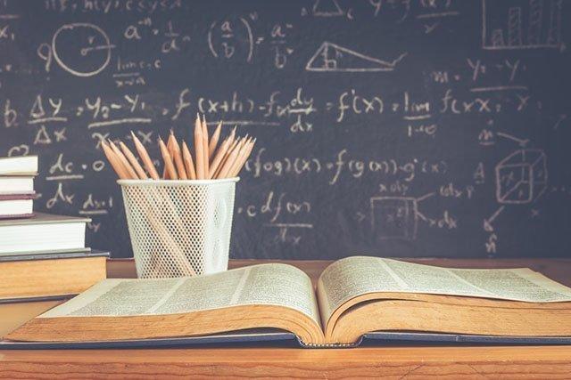 حل درس قياس المادة 2020-2021 مادة الفيزياء الصف العاشر العام