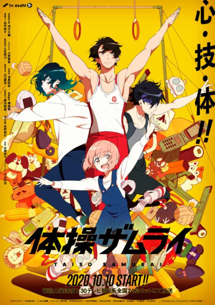 Taiso Samurai anime - poster