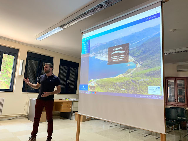 Ήγουμενίτσα: Το λιμάνι Ηγουμενίτσας θα διασυνθεθεί με λιμάνια σε Ιταλία, Κροατία, Μαυροβούνιο και Αλβανία