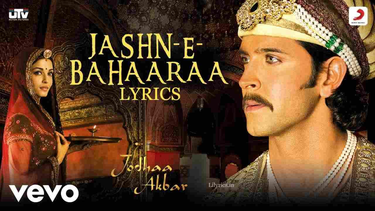 Jashn-e-Bahara Lyrics in Hindi