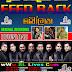 FEED BACK LIVE IN AMBALANTHOTA 2018-04-24