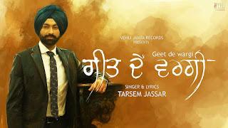 Geet De Wargi Lyrics - Tarsem Jassar | Deep Jandu