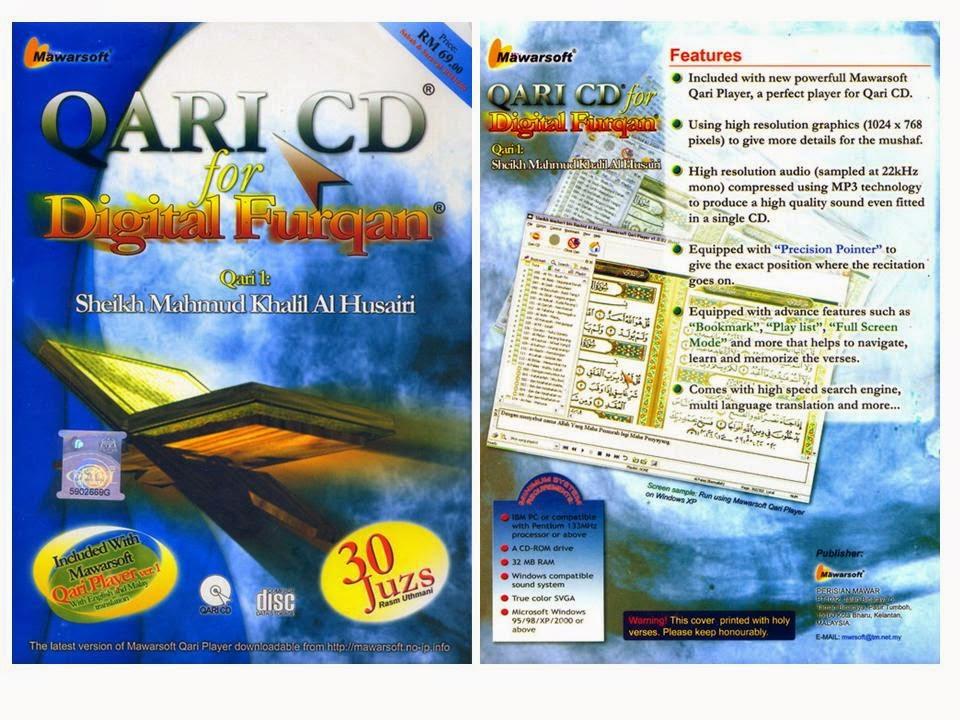 اسطوانة تحفيظ القران الكريم سعد الغامدي Holy Qur'an, Saad Al-Ghamdi