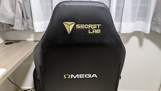 Secretlab gaming chair embroidery logo