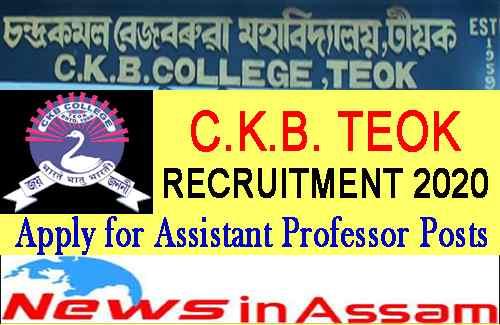 CKB College Teok Recruitment 2020