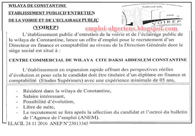 اعلان توظيف بالمؤسسة العمومية لصيانة الطرق والانارة ولاية قسنطينة نوفمبر 2016