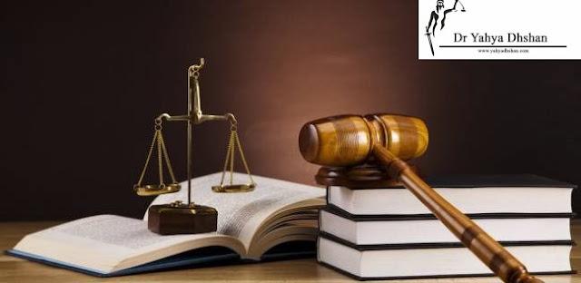 العقوبات التبعية للجرائم الجنائية