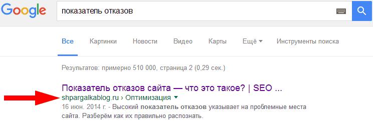 Хлебные крошки в URL Гугл