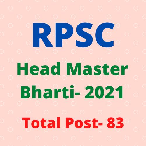 Rajasthan RPSC  Head Master Praveshika School Bharti 2021- राजस्थान आरपीएससी हेड मास्टर प्रवेशिका स्कूल भर्ती  2021