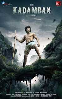 Kadamban (2017) Hindi- Tamil Full Movie download 400mb HDRip