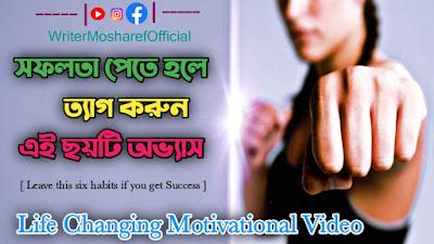 Success, Motivation,