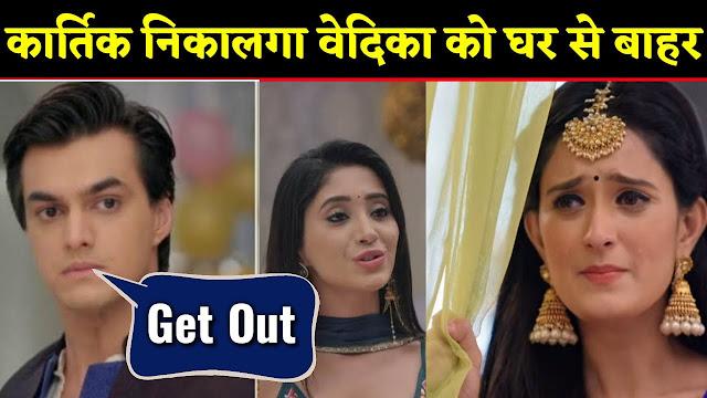 Future Story : Kartik Naira's maha milan brings end of Vedika's game in YRKKH