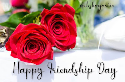 friendship day phota hd