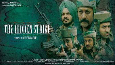 The Hidden Strike (2020) Hindi Full 300mb Movies Free Download 480p