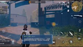 Code:live tencent