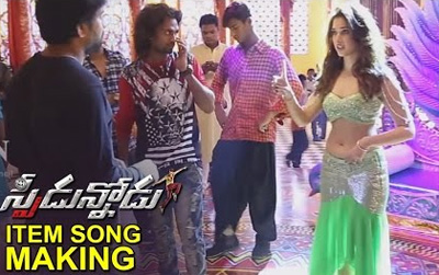 Speedunnodu Bachelor Babu Song Making Video | Bellamkonda Srinivas, Tamanna | TFPC