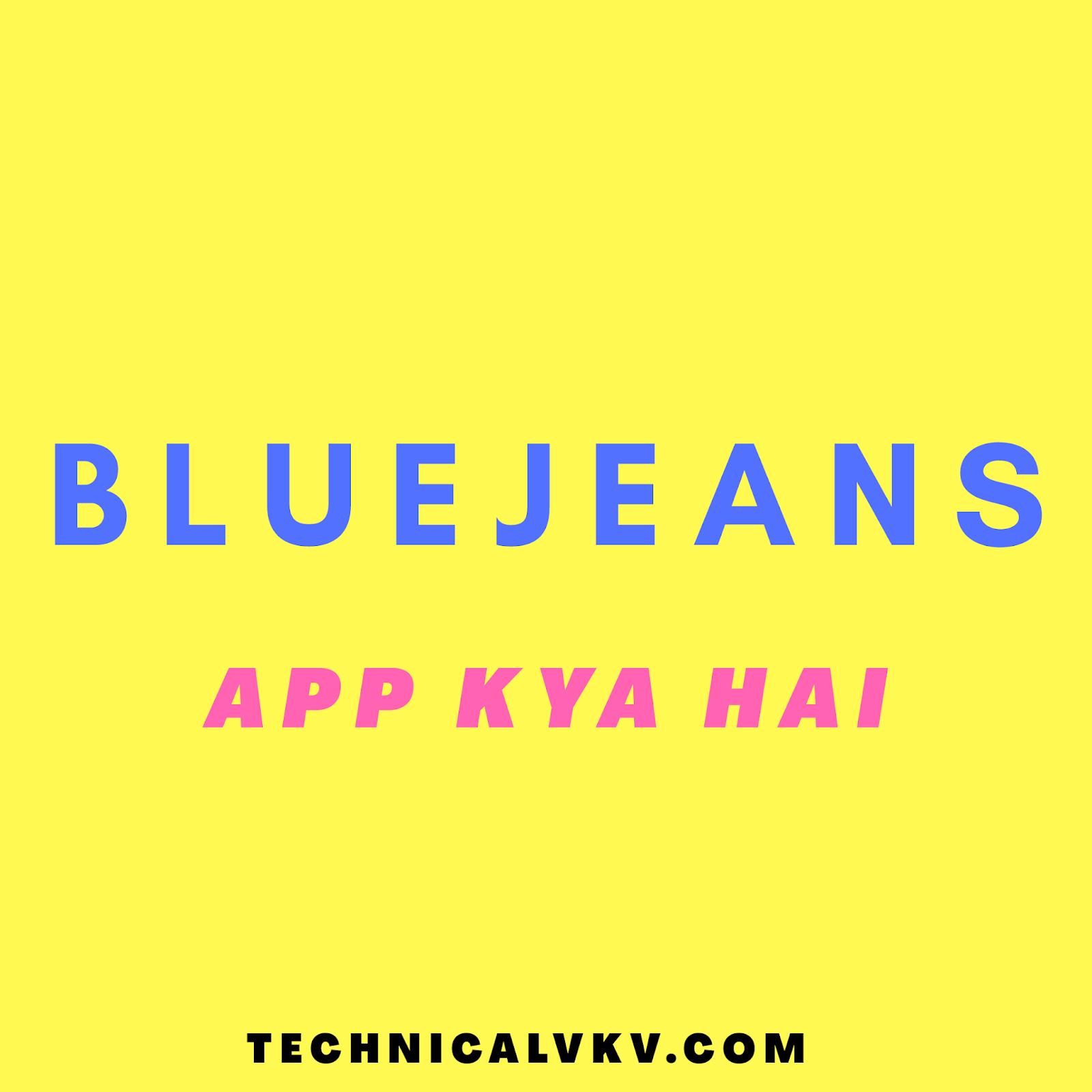 Bluejeans app kya hai