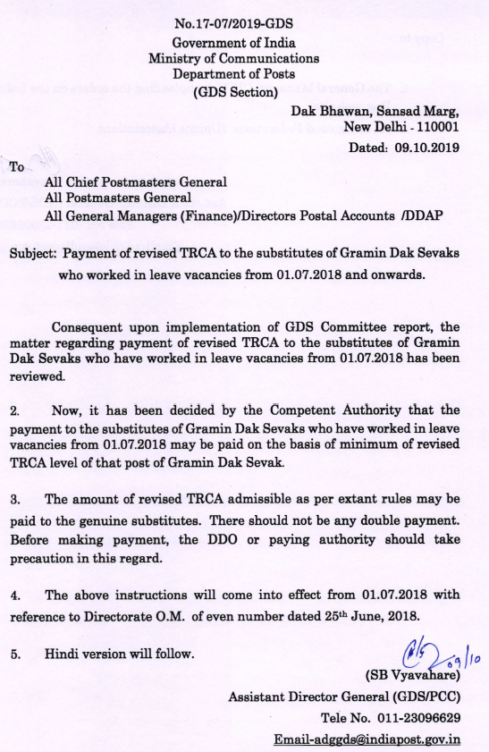 Payment of revised TRCA to the substitutes of GDS who worked in leave vacancies from 01.07.18 and onwards