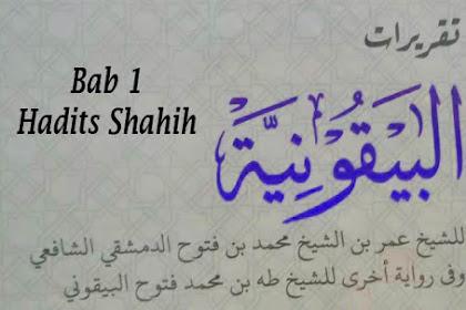 Terjemah Baiquniyyah Bab 1 | Hadits Shahih