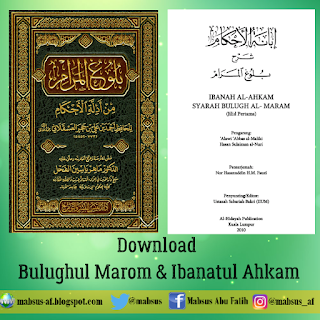 Download Bulughul Marom dan Ibanatul Ahkam