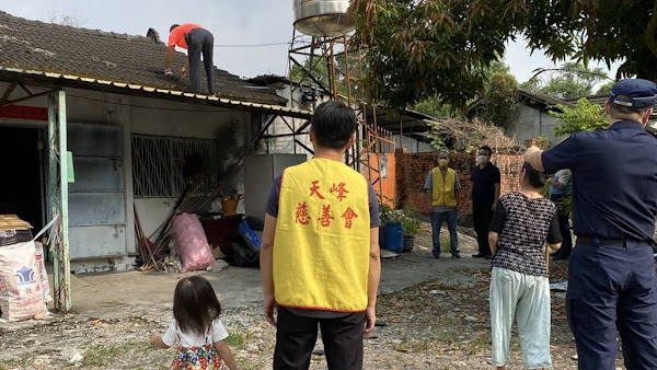 田中警訪查得知轄區家戶生活貧苦 天峰慈善會助修繕漏水屋