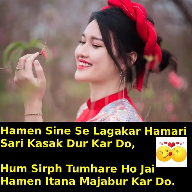 [Love-wala] lovely status Shayari in Hindi   स्टेटस शायरी लव