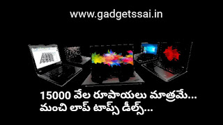 15000 rupees laptops
