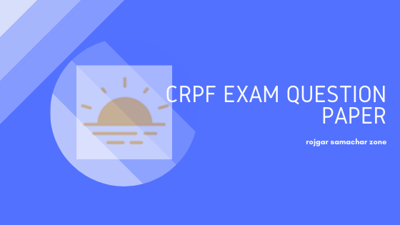 crpf exam question papers