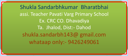 Std 6 To 8 Automatic Time Table Excel File