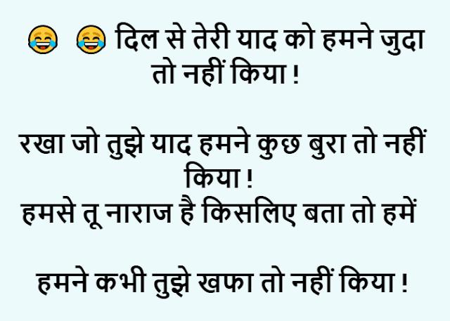 Sorry shayari in hindi for girlfriend